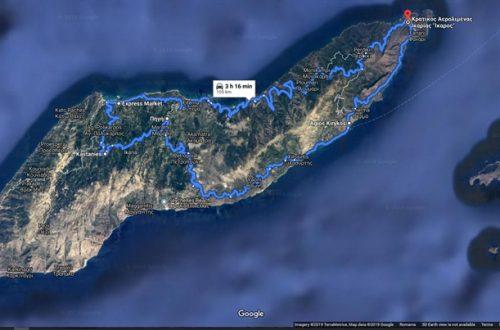 insula Ikaria itinerariu